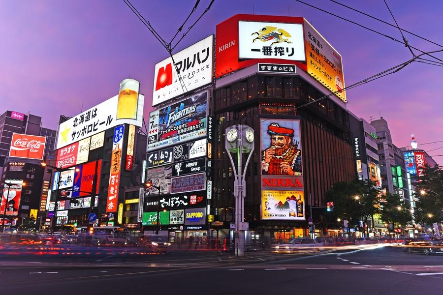 Japan Hokkaido Sapporo Suskino district