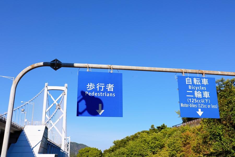 Japan Voetgangers en fietstoegang voor Innoshima brug