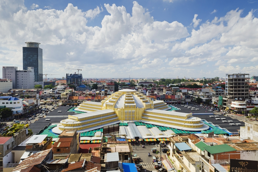 Cambodja Phnom Penh shopping centre