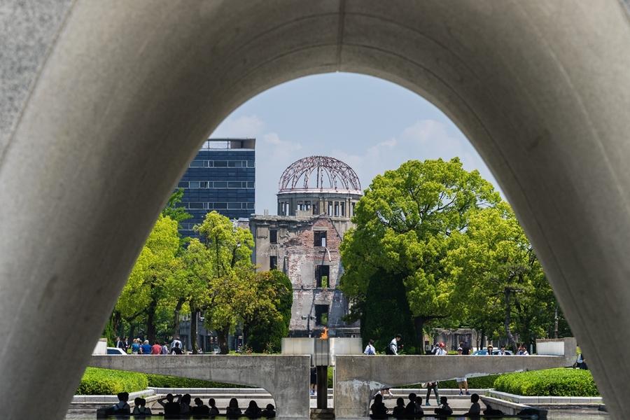 Japan Hiroshima Memorial Park
