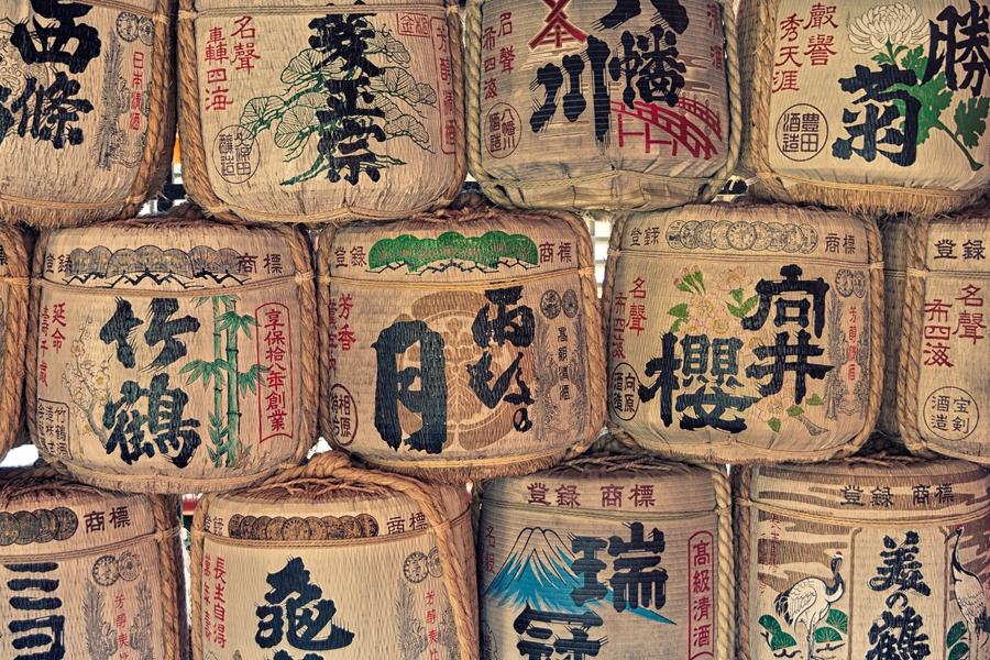 Japan Kyoto Sake rijstwijn