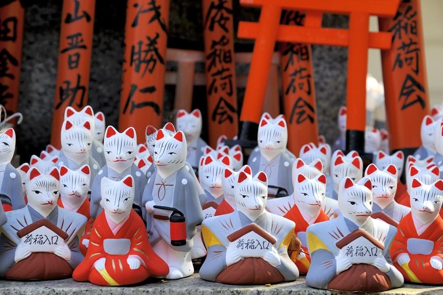 Japan Kyoto Ushimi Inari Shrine
