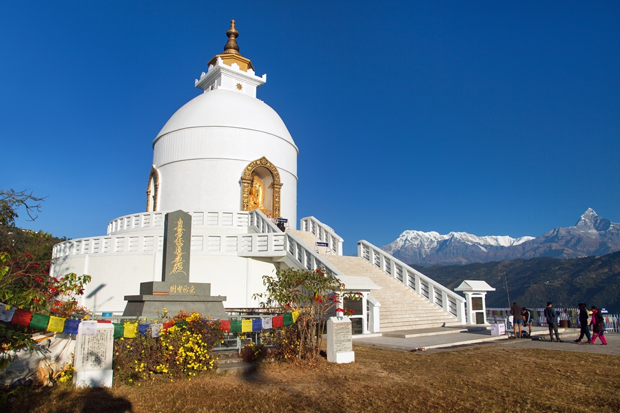 Nepal Pokhara Stupa